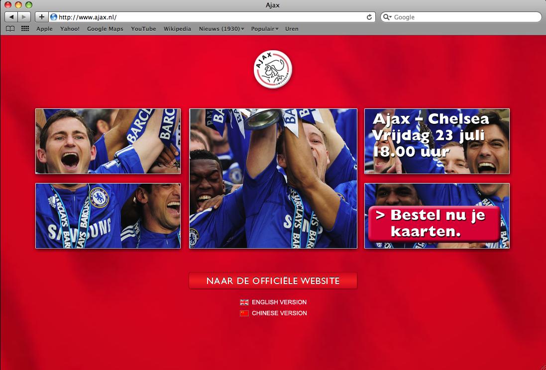officiële website ajax