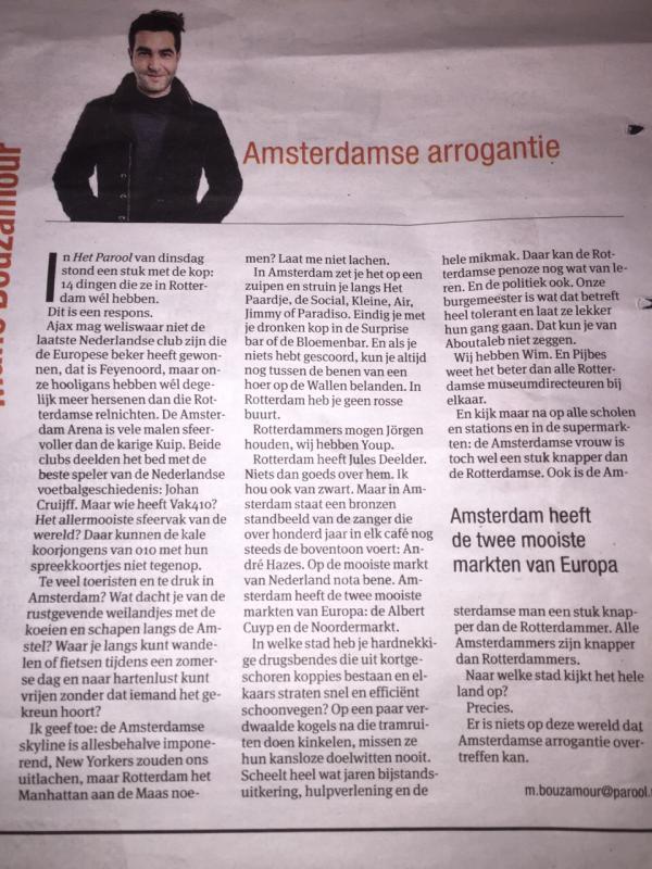Amsterdamse arrogantie