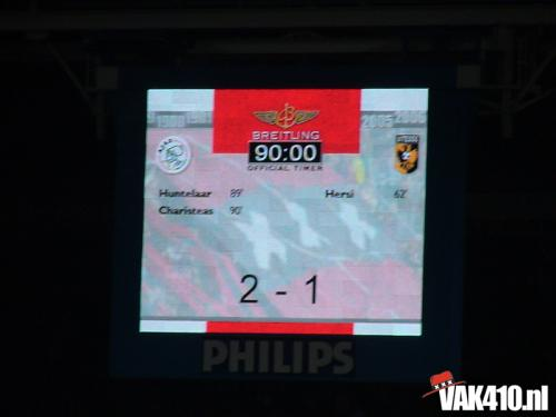 AFC Ajax - Vitesse (2-1) | 12-04-2006