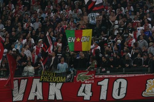 AFC Ajax - NEC (2-0) | 26-10-2008