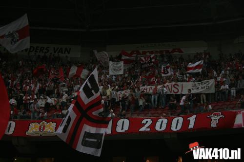 AFC Ajax - Slavia Praag (0-1) | 15-08-2007